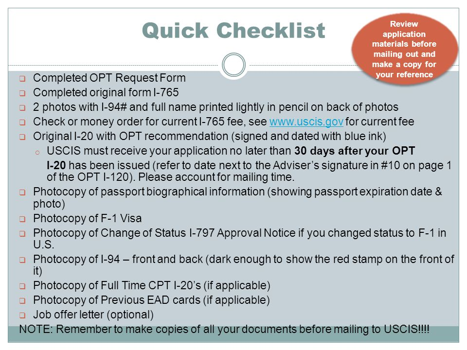 Quick Checklist Completed OPT Request Form