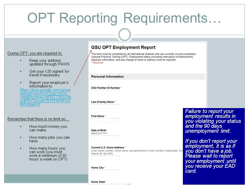 OPT Reporting Requirements…