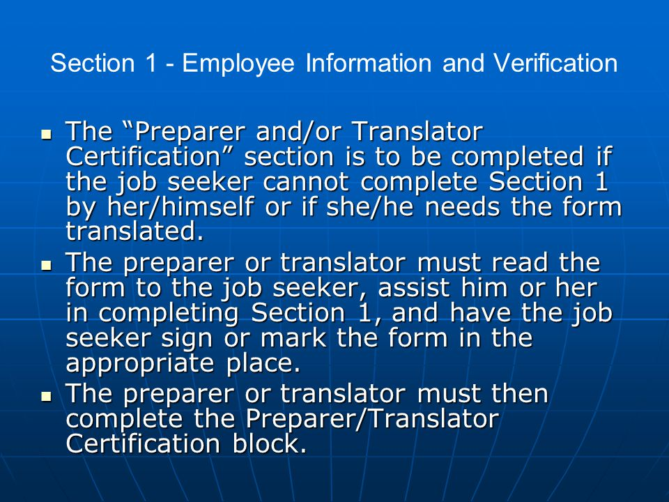 Section 1 - Employee Information and Verification
