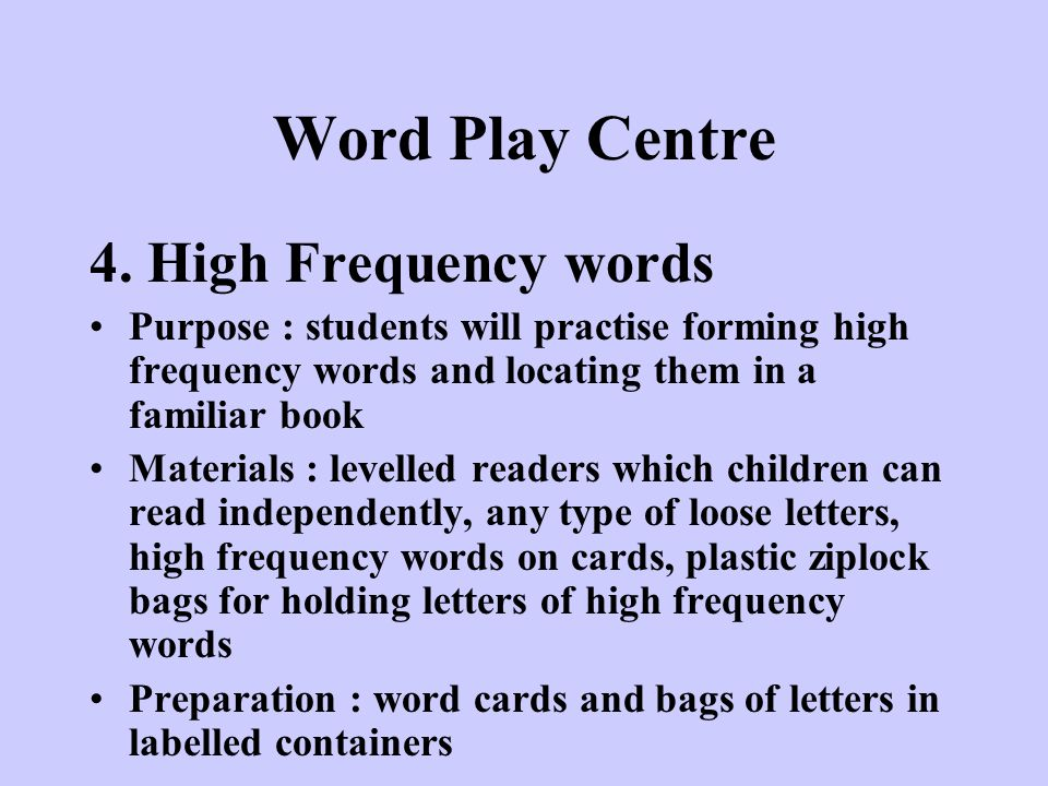 Word Play Centre 4. High Frequency words
