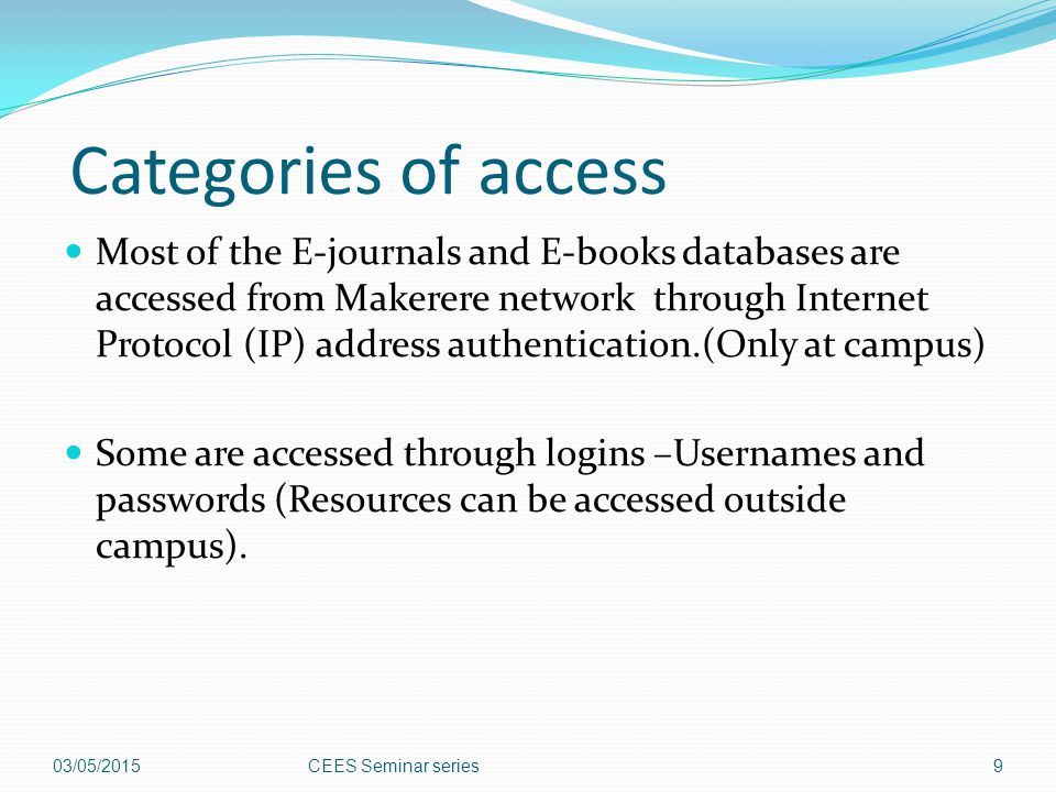 Categories of access