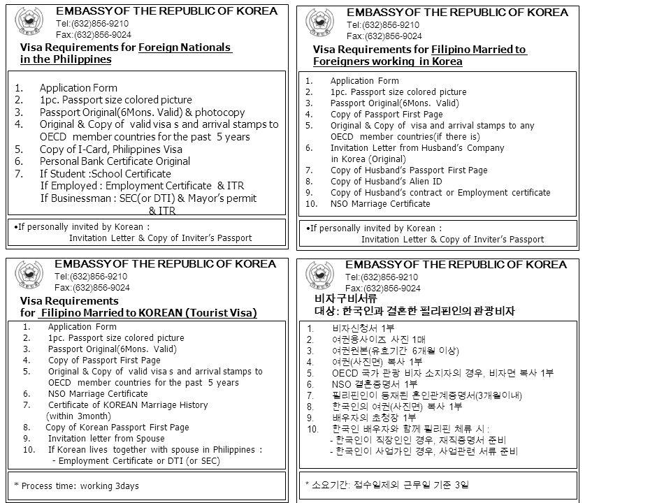 EMBASSY OF THE REPUBLIC OF KOREA EMBASSY OF THE REPUBLIC OF KOREA