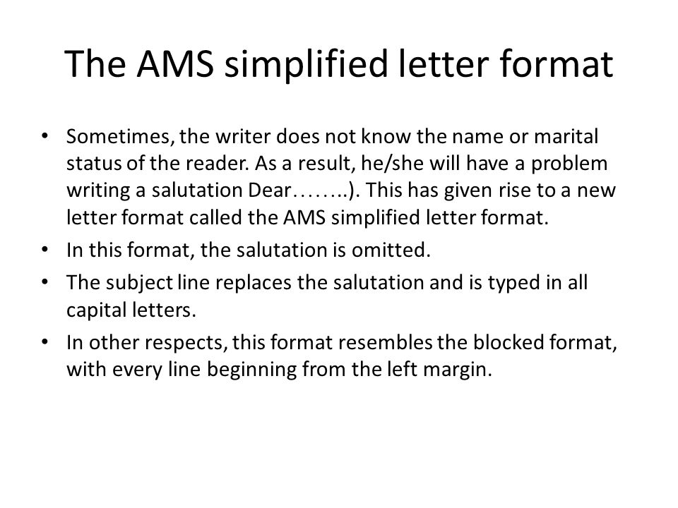 The AMS simplified letter format