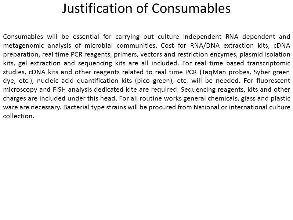Justification of Consumables