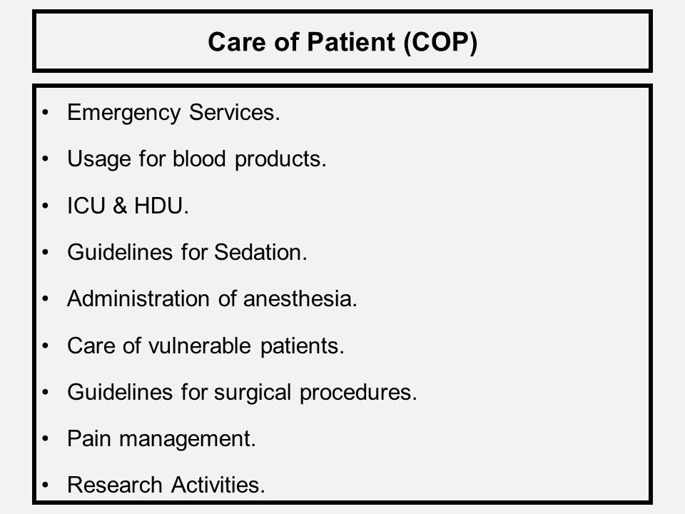 care of a vulnerable patient essay In this article, i discuss the each concept should be evaluated in identifying vulnerable critical care patients therefore, for this article, vulnerability.