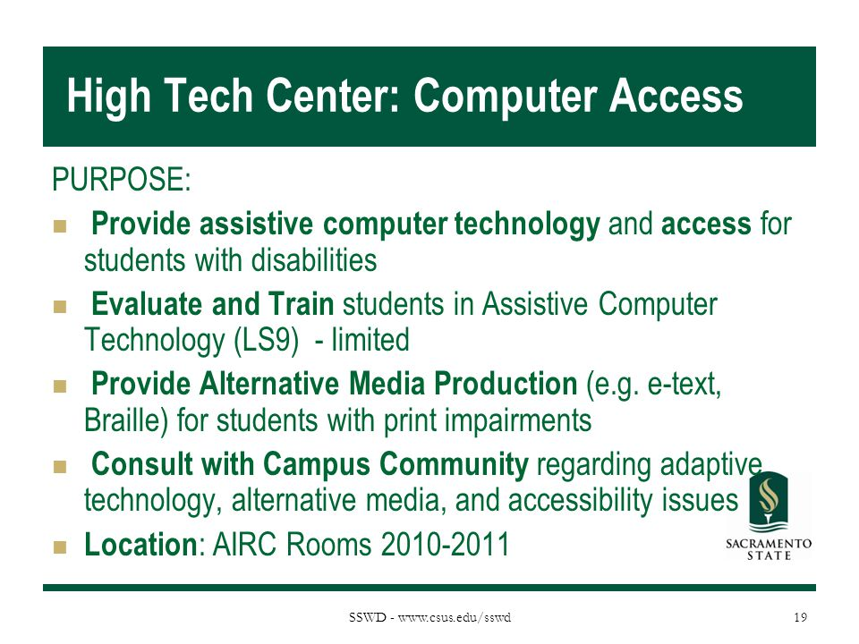 High Tech Center: Computer Access