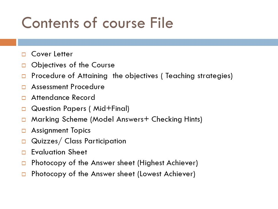 Contents of course File