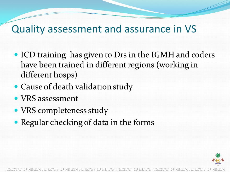Quality assessment and assurance in VS