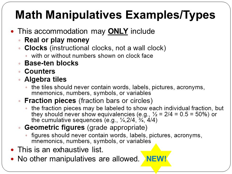 Math Manipulatives Examples/Types