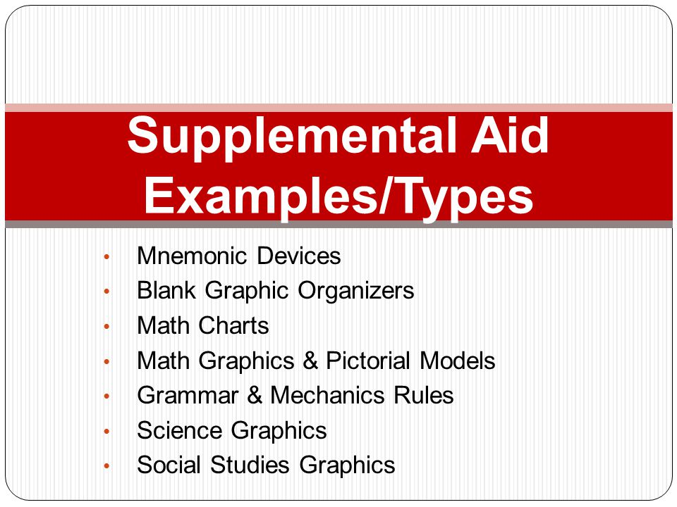 Supplemental Aid Examples/Types