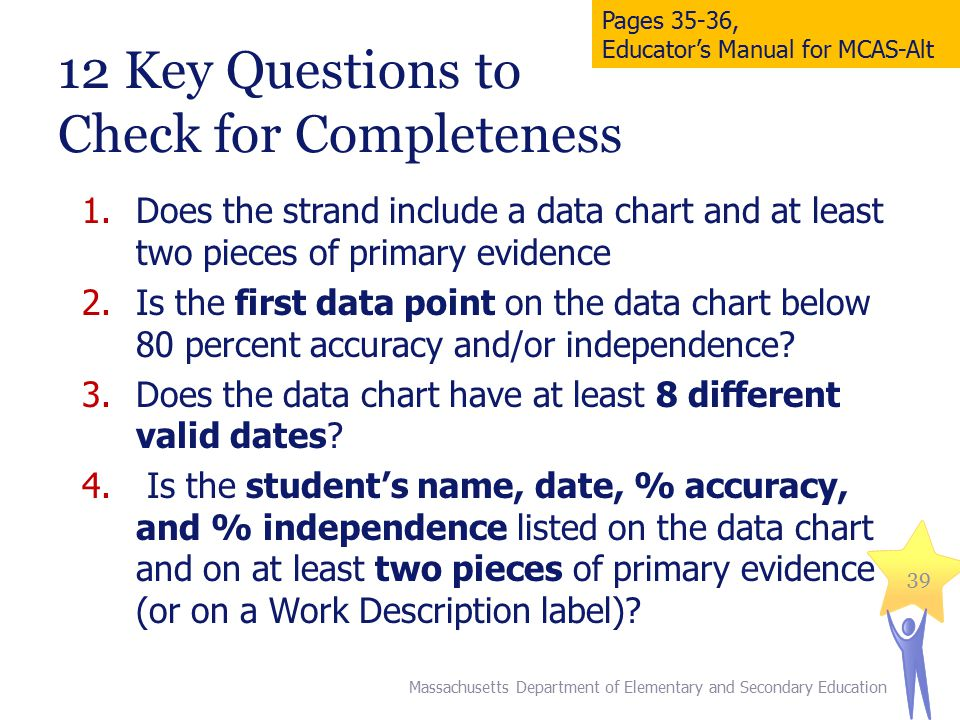 12 Key Questions to Check for Completeness