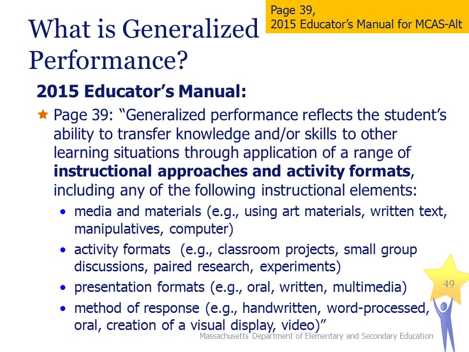 What is Generalized Performance