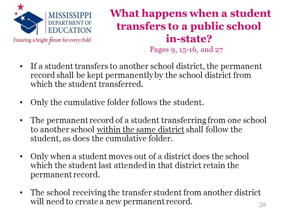 What happens when a student transfers to a public school in-state