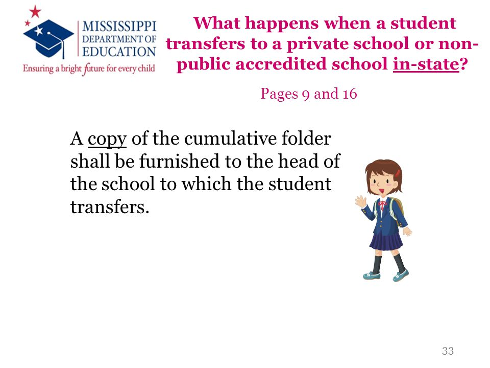 What happens when a student transfers to a private school or non-public accredited school in-state
