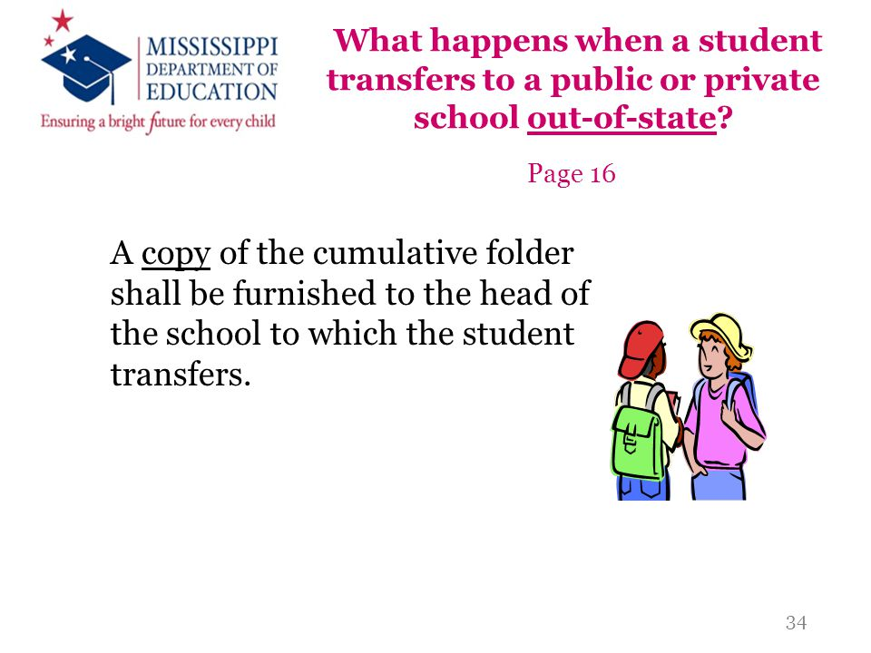 What happens when a student transfers to a public or private school out-of-state