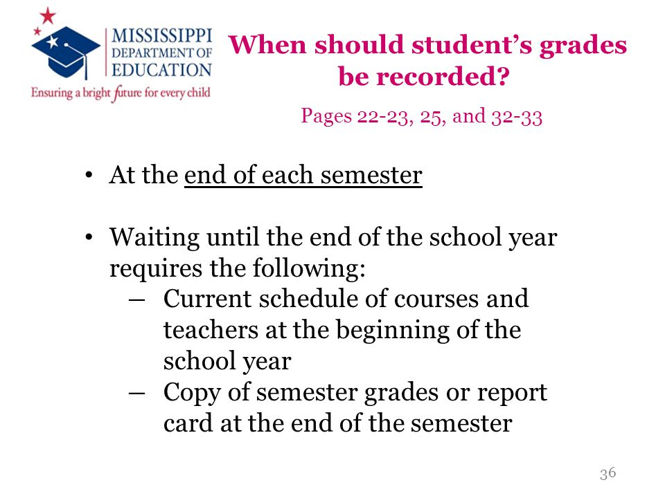 When should student's grades be recorded