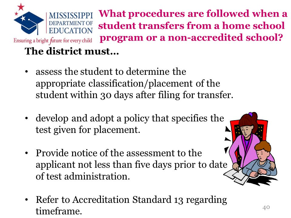 What procedures are followed when a student transfers from a home school program or a non-accredited school