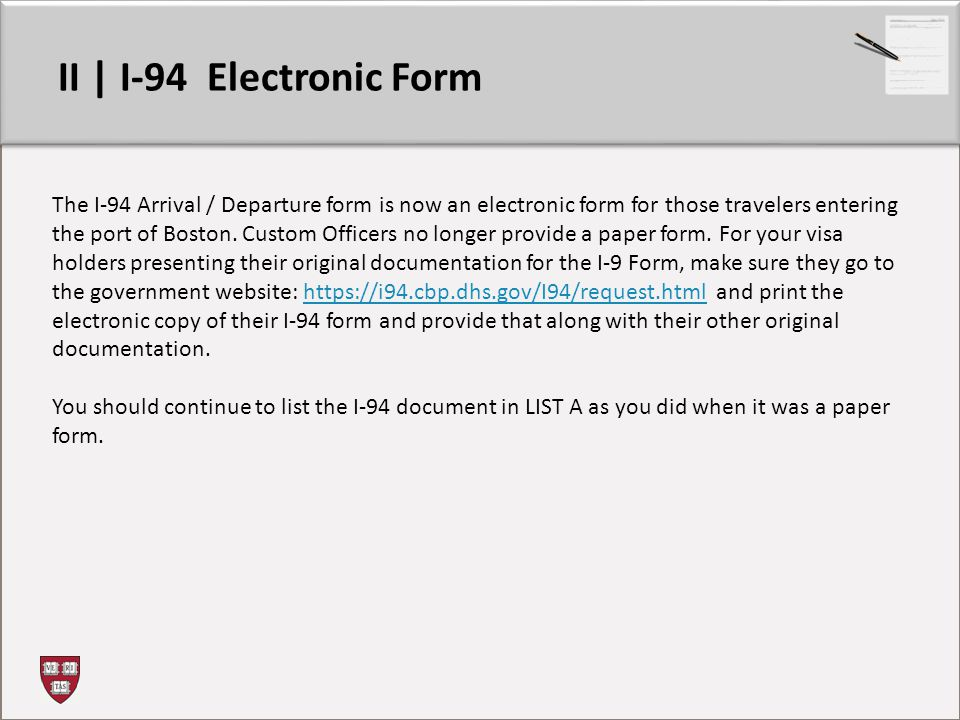 II | I-94 Electronic Form