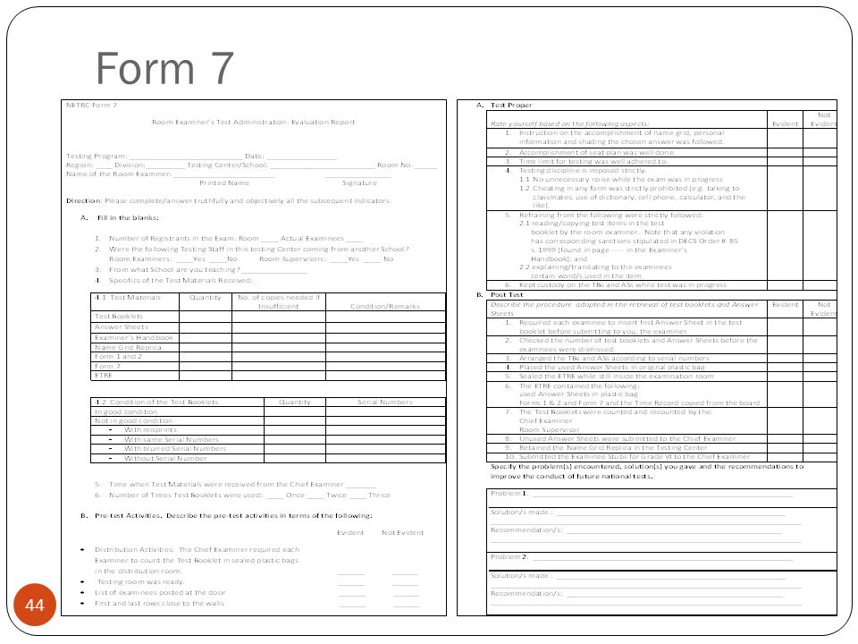 Form 7