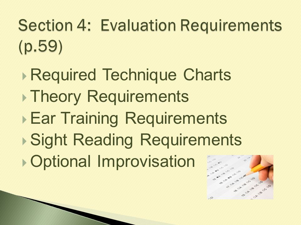 Section 4: Evaluation Requirements (p.59)