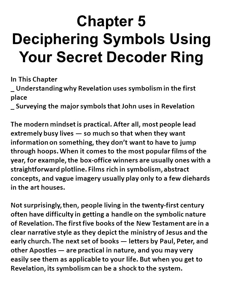 Deciphering Symbols Using Your Secret Decoder Ring