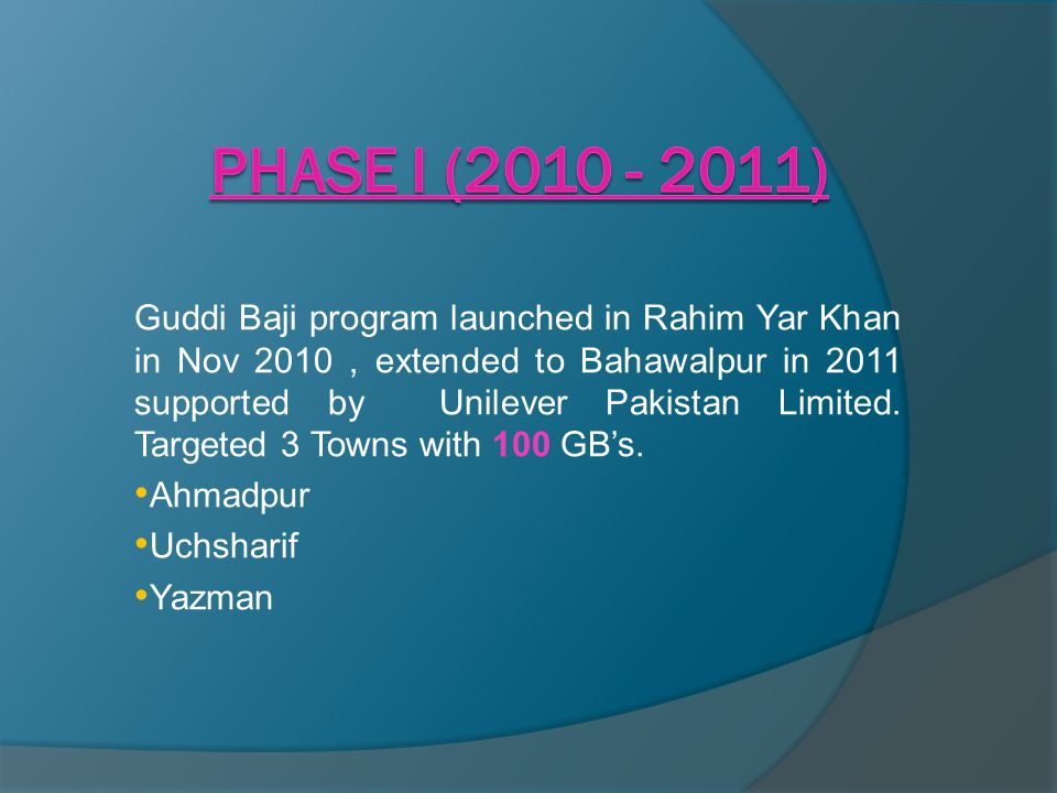 Phase I (2010 - 2011)