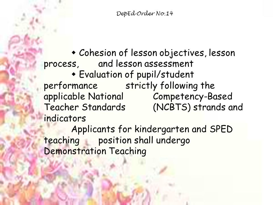  Cohesion of lesson objectives, lesson process, and lesson assessment