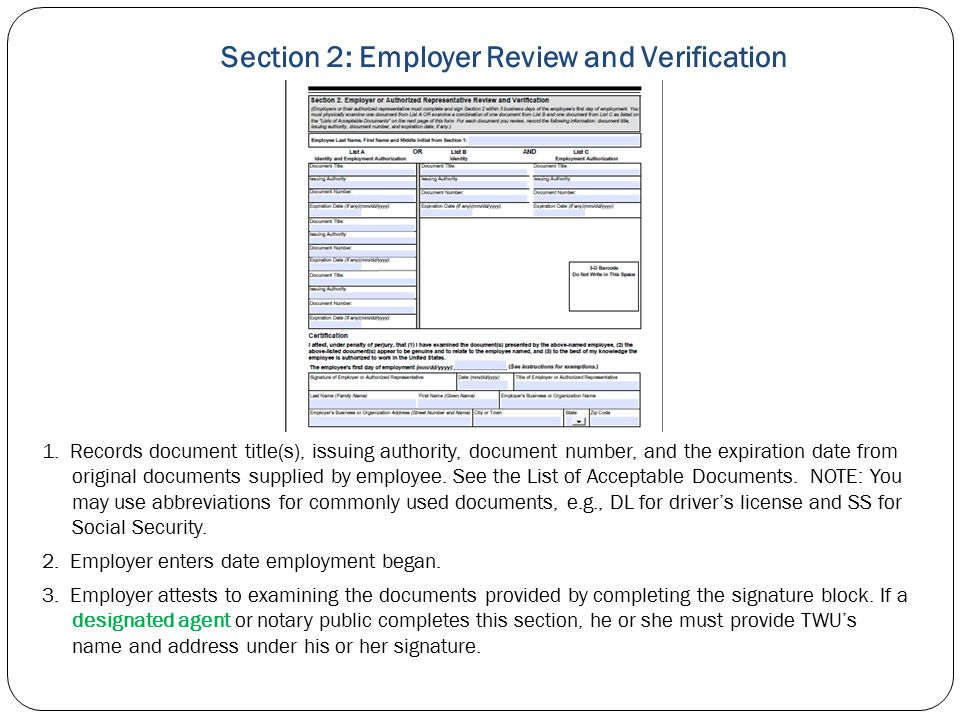 Section 2: Employer Review and Verification