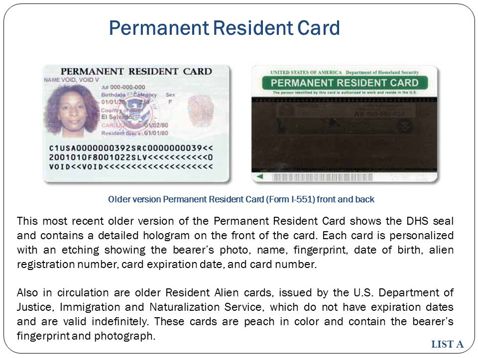 Older version Permanent Resident Card (Form I-551) front and back