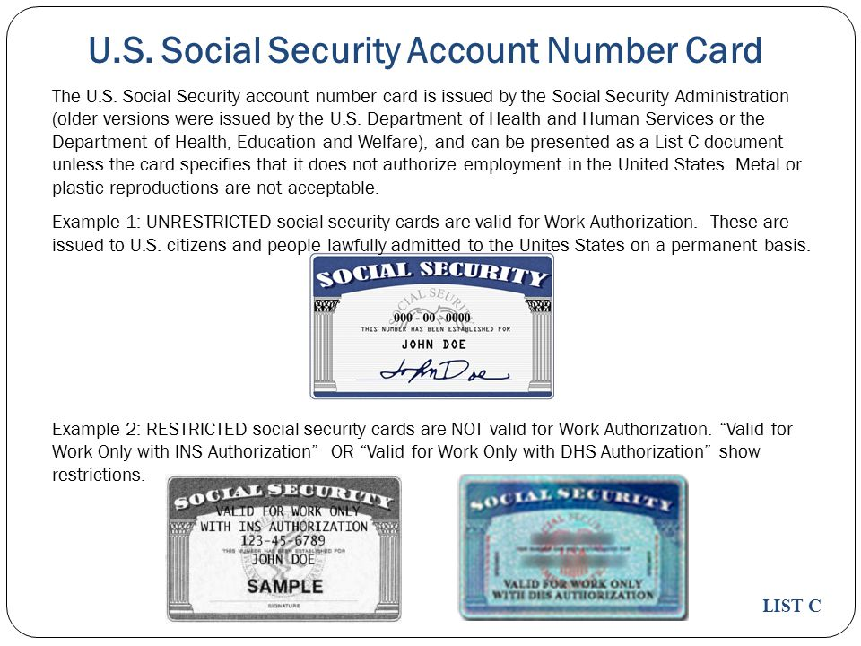 U.S. Social Security Account Number Card