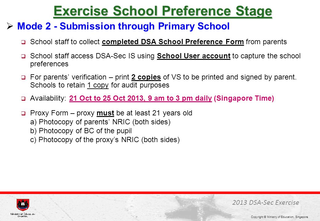 Exercise School Preference Stage