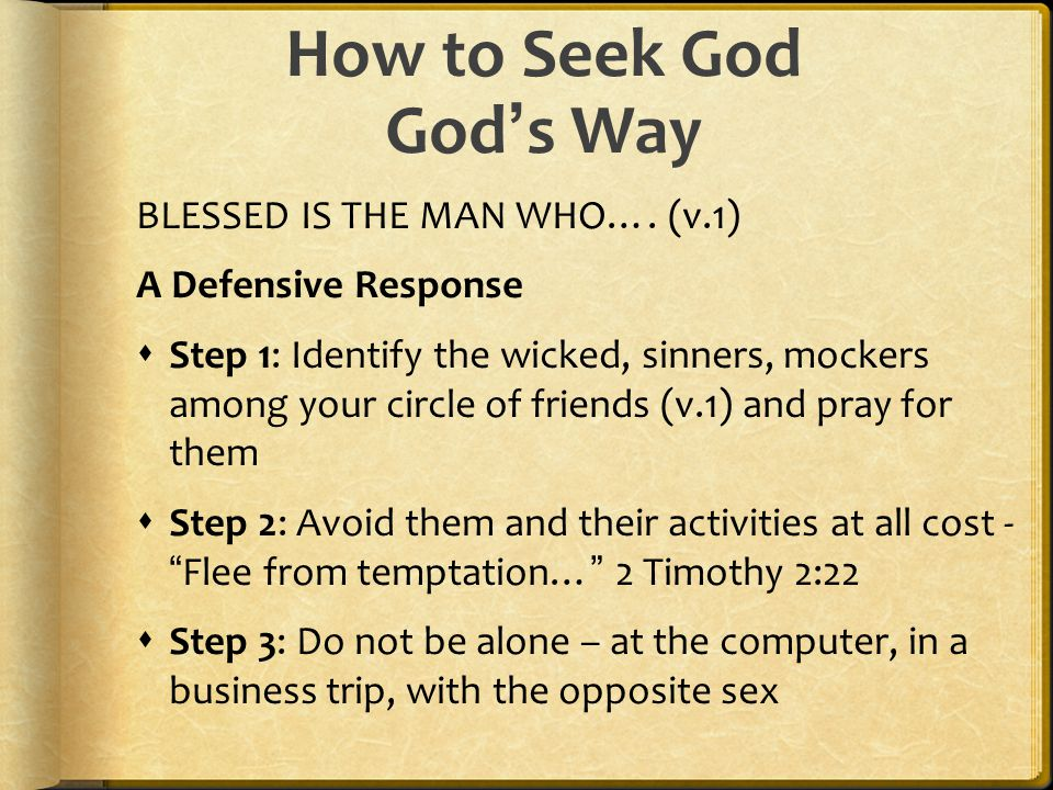 How to Seek God God's Way