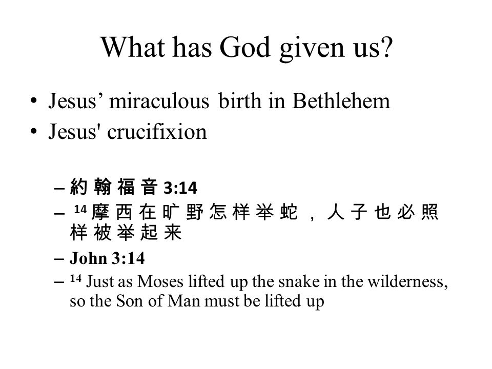 What has God given us Jesus' miraculous birth in Bethlehem