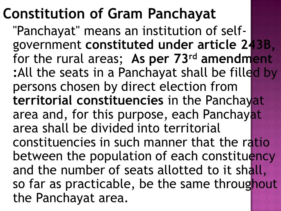 Constitution of Gram Panchayat