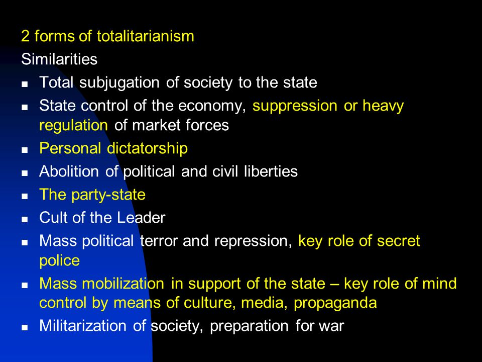 2 forms of totalitarianism
