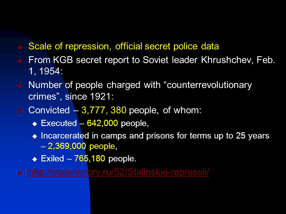Scale of repression, official secret police data