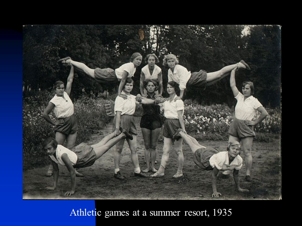Athletic games at a summer resort, 1935