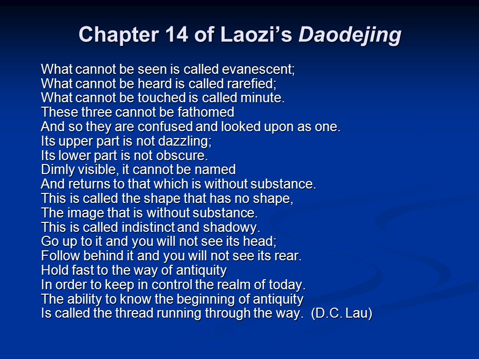 Chapter 14 of Laozi's Daodejing