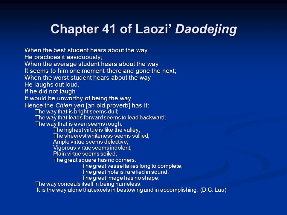 Chapter 41 of Laozi' Daodejing