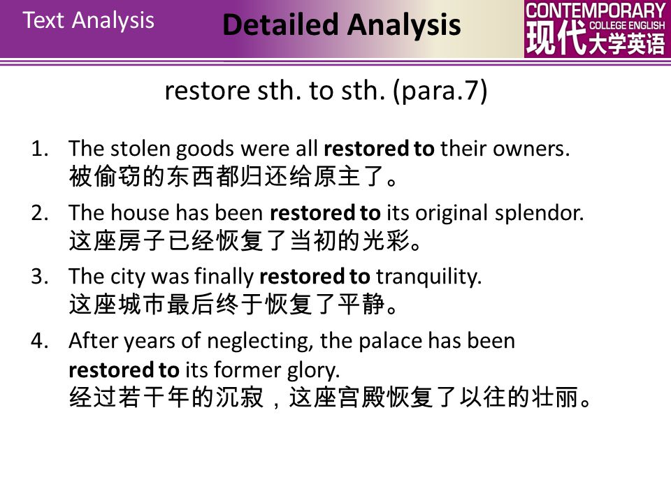 restore sth. to sth. (para.7)