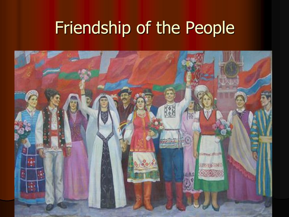 Friendship of the People