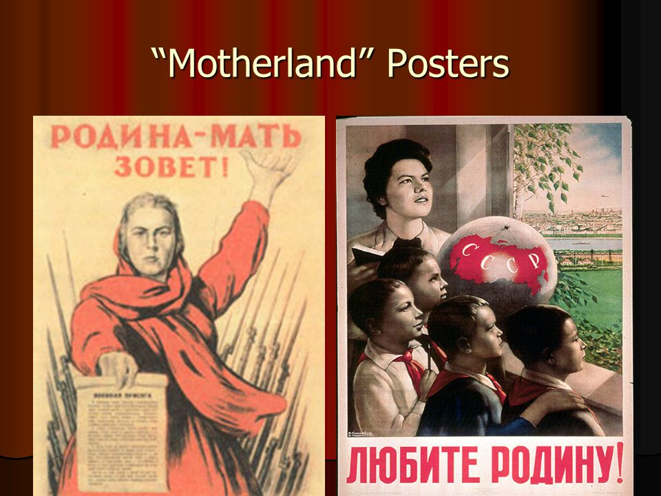 Motherland Posters