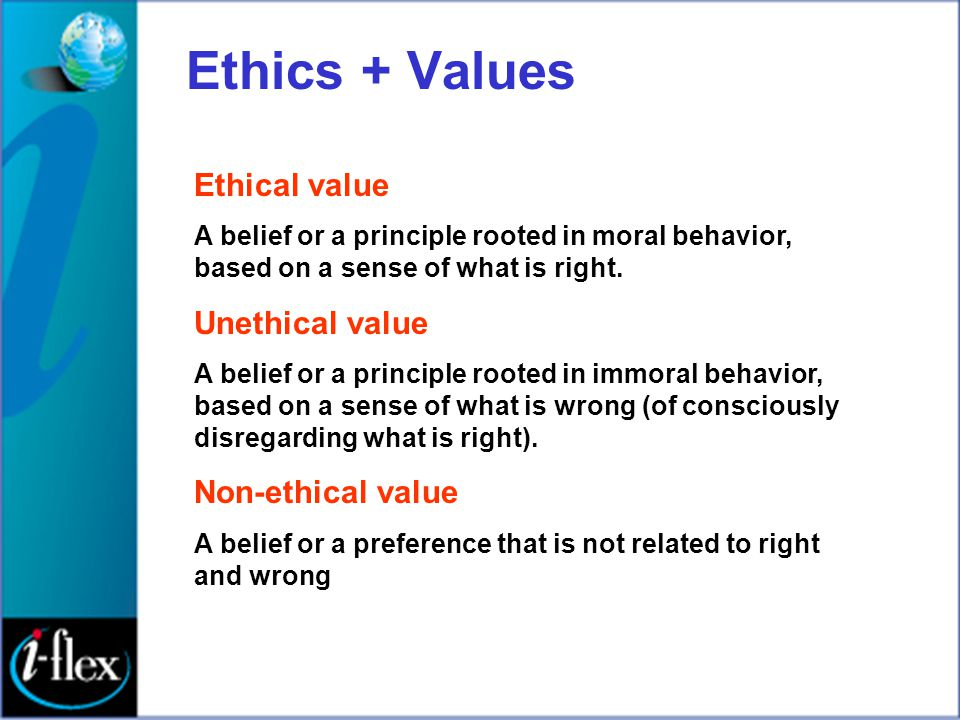 describe how professional values and ethics To stay true to your personal ethics in a professional environment is to cultivate a good understanding of the values of your employer only in doing so can you allow personal ethics to sit comfortably alongside professional ethics, and avoid a conflict of interest.