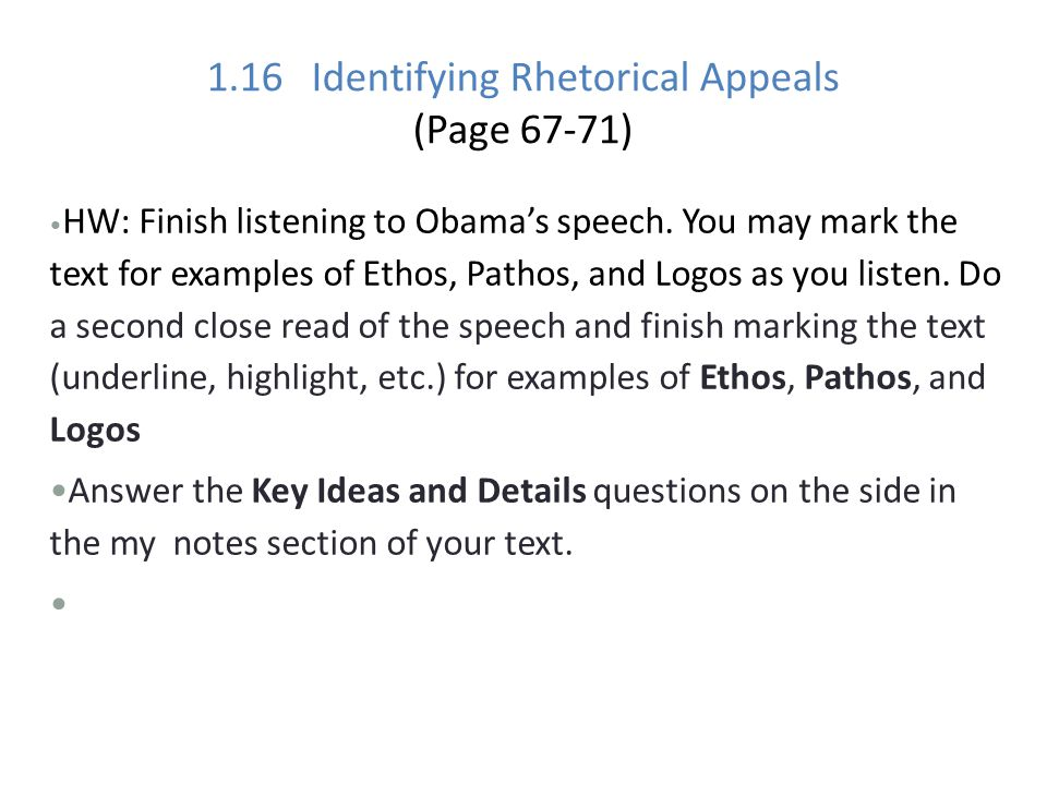 mark antonys use of rhetorical appeals Do you really want to delete this prezi examples of ethos, logos, and pathos in antony's funeral spe the appeal to emotion here, antony is building caesar.