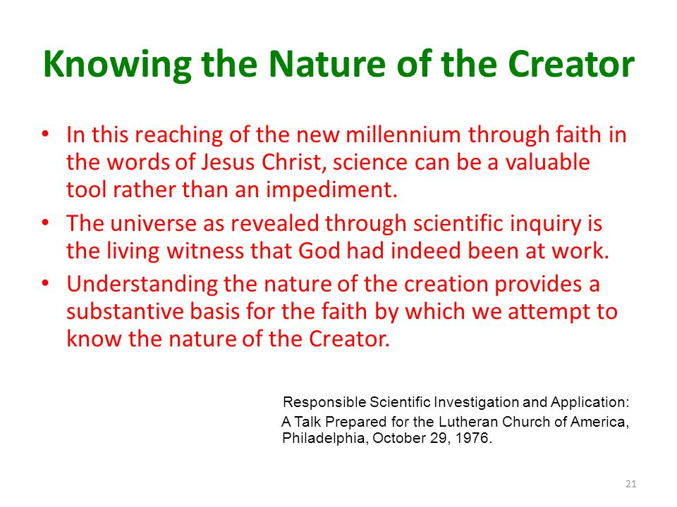 Knowing the Nature of the Creator
