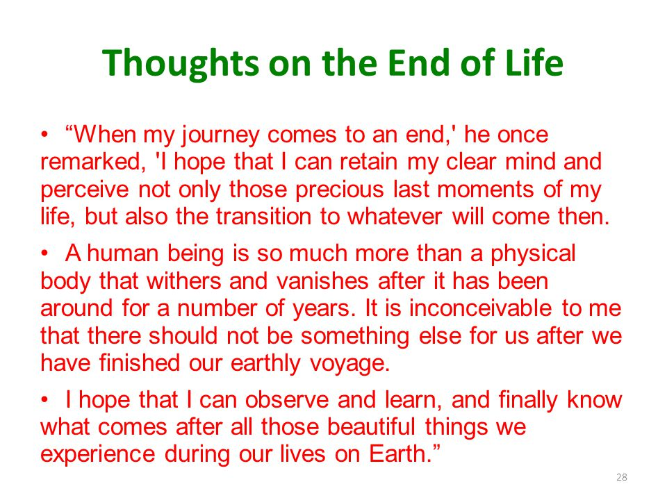 Thoughts on the End of Life