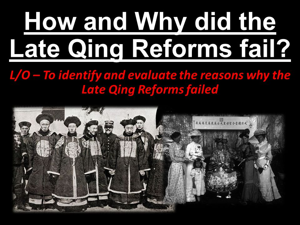 How and Why did the Late Qing Reforms fail