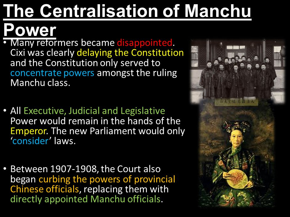 The Centralisation of Manchu Power