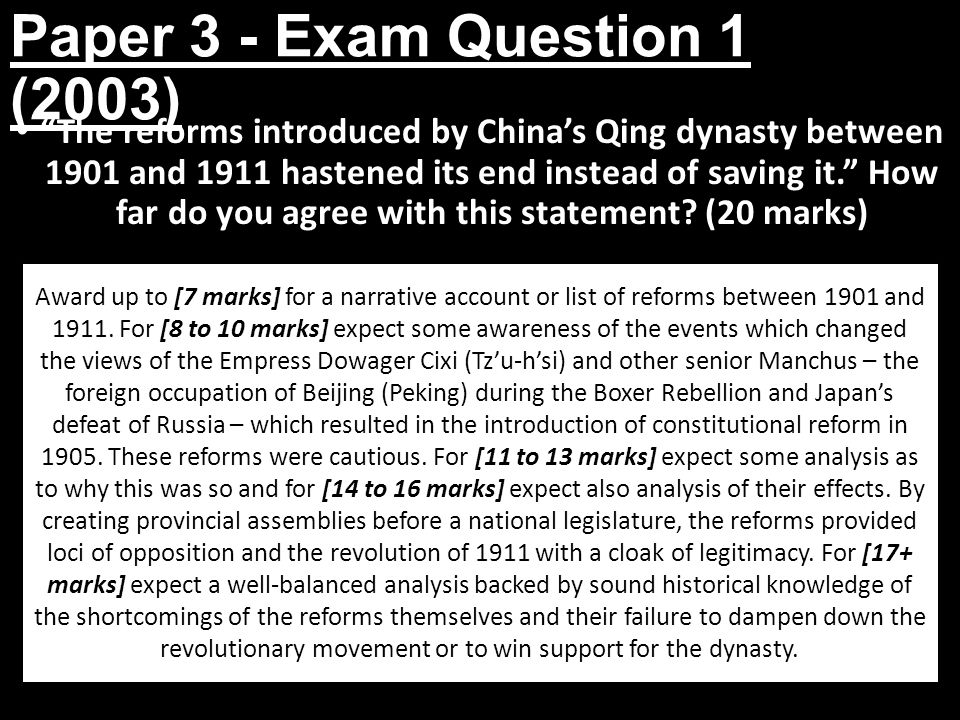 Paper 3 - Exam Question 1 (2003)