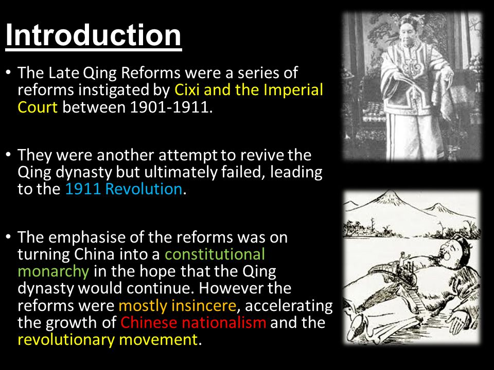 Introduction The Late Qing Reforms were a series of reforms instigated by Cixi and the Imperial Court between 1901-1911.